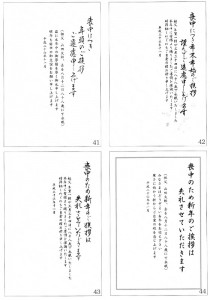 IMG_20141028_0011