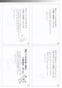 s-img_20161102_0015