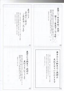 s-img_20161102_0016