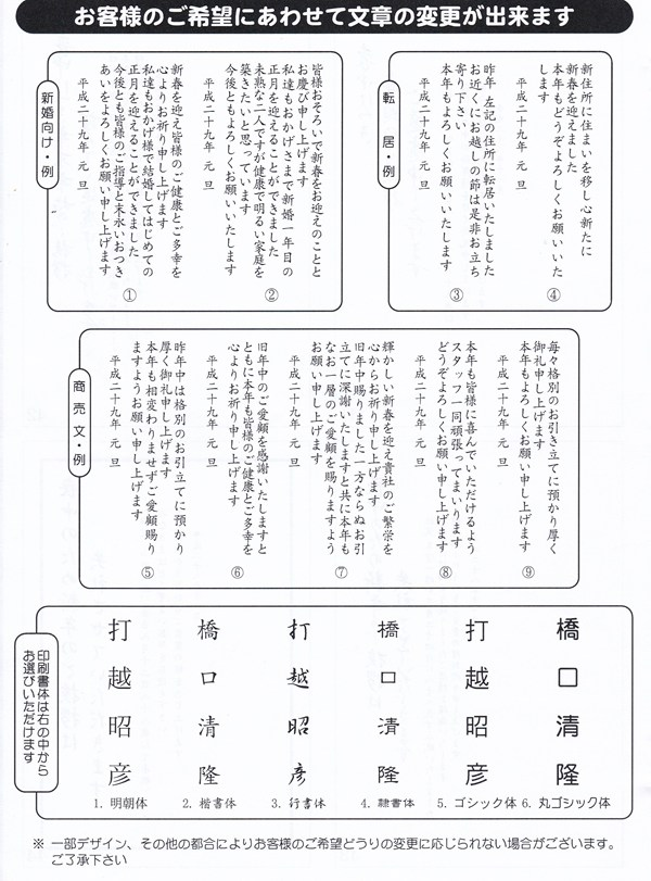 s-img_20161102_0017